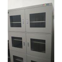 真萍科技ZR1600A可移动式控湿典藏柜,文物典藏柜 文物智能柜