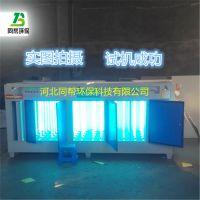河北沧州同帮供应10000风量UV光氧催化设备工业废气处理环保设备