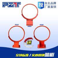 馨赢 牌 PZT-1041 直径20的实心圆钢 固定的,弹性的篮球框 篮圈 篮筐