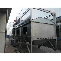 香港 垃圾废气处理 嘉特纬德 JTWD-40000 处理方案