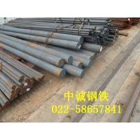 天津20MN2圆钢现货★20MN2合金结构钢直销