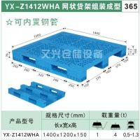 平湖塑料货架托盘全塘塑料组装防潮板1212垫仓板卡板物流板