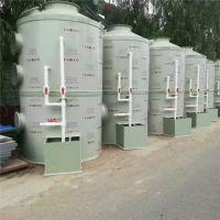 PP喷淋塔 废气净化塔 锅炉废气处理设备脱硫除尘设备晨明批发