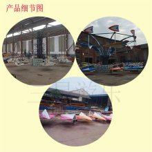 大型游乐园设备风筝飞行小孩子专利游乐场设备