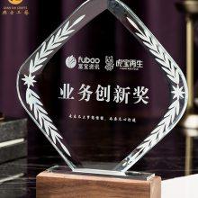 上海水晶奖杯定制,水晶五星奖牌,行业十佳企业纪念品