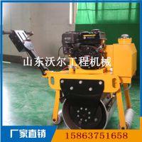 沃尔经典小型压路机 精品座驾式压路机 手扶式压路机