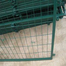 隔离网围栏网市场价 双圈隔离网 养殖场护栏网