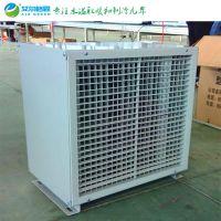 冬季热销车间供暖用GS热水暖风机