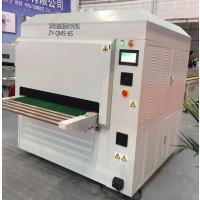 厂家供应2018款橱柜门板砂光机 异形曲面砂光机