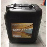 【供应】博莱特超级转子润滑油_博莱特空压机配件_原厂供应直销电话400632069