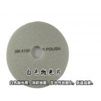 17寸美国3M百洁垫 适用于地板清洗打蜡抛光使用