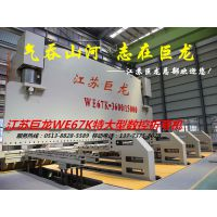 """湖北武汉""""巨龙""""特大型液压二缸折弯机厂家直供"""