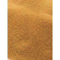 销售进口1000-1100美国沙比特GE新原料正品