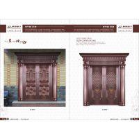 铜门图册设计制作高端画册印刷真铜门彩页制作