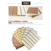 佛山天声吸音板厂家——槽木吸音板具有环保等级E1级
