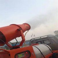 杭州除尘雾炮机厂家直销