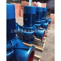 供应ISG65-160管道泵,空调循环泵,立式空调泵,中央空调循环泵