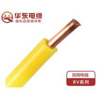 华东电缆集团直销国标控制电缆现货标准