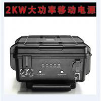 深圳市普希科电源交直流多功能户外220V储能系统厂家