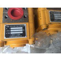 上海航发齿轮泵NB2-G16F