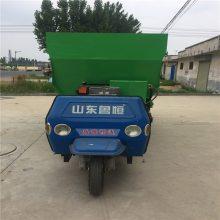来一场不受限制草料喂养撒料车 电动无噪音撒料车