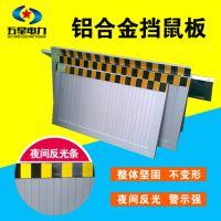 不锈钢挡鼠板 配电室仓库专用挡鼠板 河北五星挡鼠板生产厂家