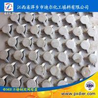 萍乡ADV导向浮阀塔板F1浮阀塔板导向梯形浮阀塔板产地厂家价格