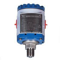 平湖陶瓷电容压力变送器 陶瓷电容压力变送器XL-133A的