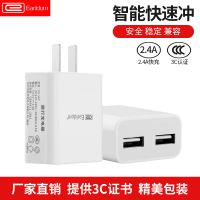 Earldom手机充电器 3C认证充电器插头2.4A多口usb通用充电头批发