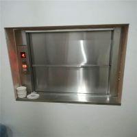 保定市电梯公司生产直销传菜电梯幼儿园推车餐梯厨房专用食梯送菜电梯