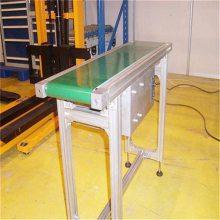 工业铝型材输送机不锈钢防腐 日用化工输送机娄底
