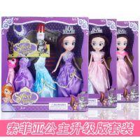 畅销款索菲亚公主娃娃礼盒套装 公主女孩换装搪胶玩具批发 洋娃娃
