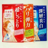 日本新宿到北京化妆品运费是多少 化妆品/护肤品/洗发水包税进口