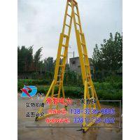 赤峰优质绝缘升降梯//帝智优质玻璃钢人字梯//绝缘平台价格