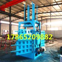 鲁丰苏州40吨废金属液压压包机标准