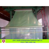 供应AEGIS(防锈盾)系列VCI气相防锈薄膜,海运出口专用气相膜,上海气相防锈膜