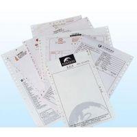 印刷厂医院门诊收费单 多联电脑打印纸医院收据 电脑票据印刷厂家