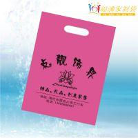河北雅惠包装定做塑料袋背心袋平口袋服装袋饰品袋图文袋广告袋印logo