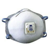 3M 8577防毒口罩 防PM2.5口罩 防二手烟尾气 防甲醛口罩