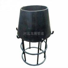 专业生产DN50吸水喇叭口及支架