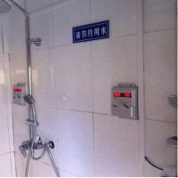 集体浴室插卡式水表厂家批发,热水IC卡刷卡出水控机员工宿舍洗澡刷卡机价格,宿舍沐浴刷卡收费机包安装