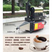 小型商用无烟咖啡烘焙机 2公斤商用咖啡生豆烘焙机 东亿无烟环保型咖啡烘焙设备