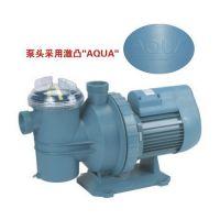AQUA/爱克泳池水泵游泳池设备过滤/循环/吸污水泵 塑料泵AP AS AT ATS系列