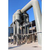 旋风除尘器康净环保一流的产品提供一流的服务