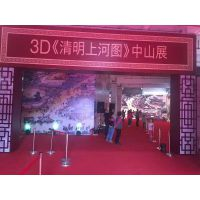 3D动态清明上河图低价出售正版3D清明上河图出售