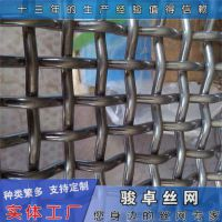 不锈钢钢丝网 编织狗笼底轧花网规格 支持定制