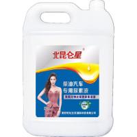 北京北昆仑星车用尿素10L桶装优质服务