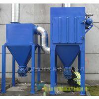 工业单机布袋除尘器 脉冲布袋除尘器 仓顶 锅炉水泥钢厂除尘器设备
