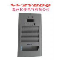 直流电源效果FX22010-2品质稳定充电模块