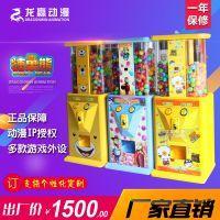 扭蛋机定制订做 大型小型扭蛋游戏机 儿童投币扭蛋机 糖果熊礼品贩卖机